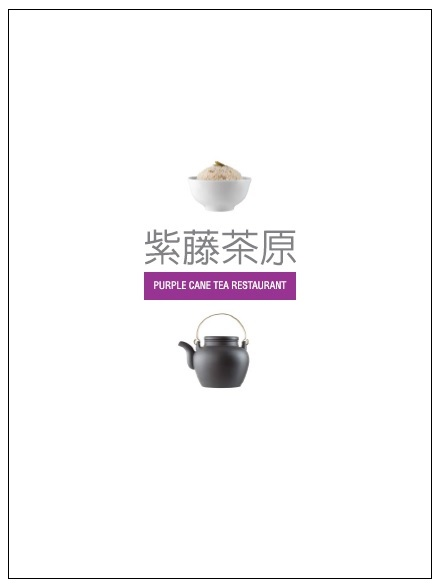 PurpleCaneTeaRestaurantMenu2-1