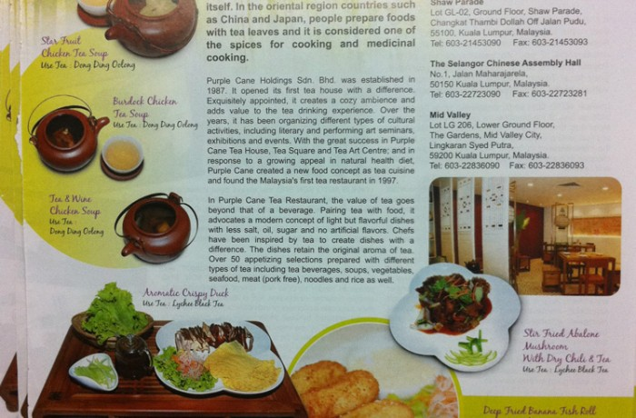 Not Just Eat 雜誌