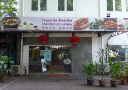 隆雪華堂The KL & Selangor Chinese Assembly Hall