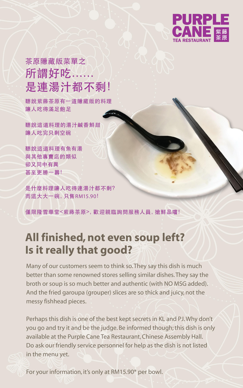 E-news_Vol.69_FHead Noodles_Timeline