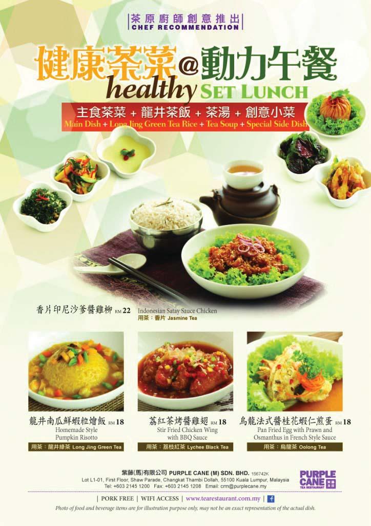 FINAL-140725_Healthy-Set-Lunch_RGB