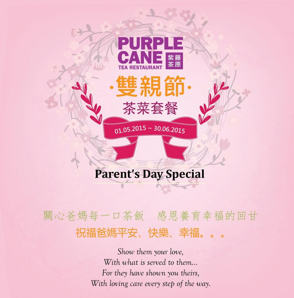 Tea weekly Poster+Website-Parents day