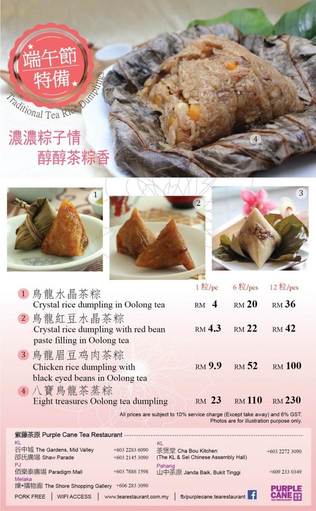 Flip chart-2015 Dumpling Festival 2 revise