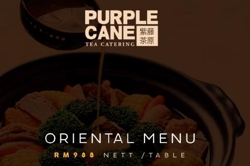 Oriental 988