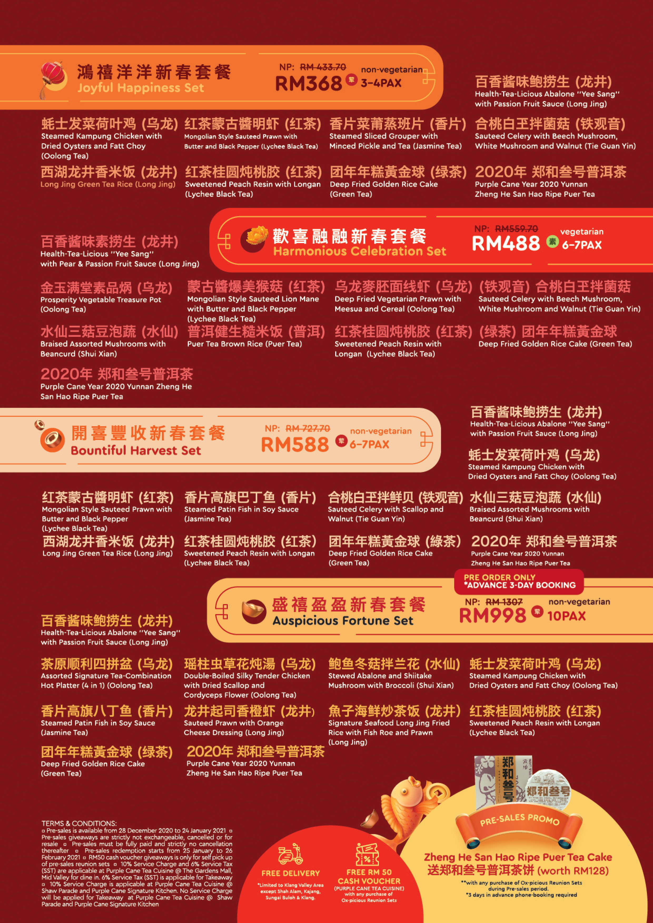 210115_FA_PC_PCTC_CNY-Flyer