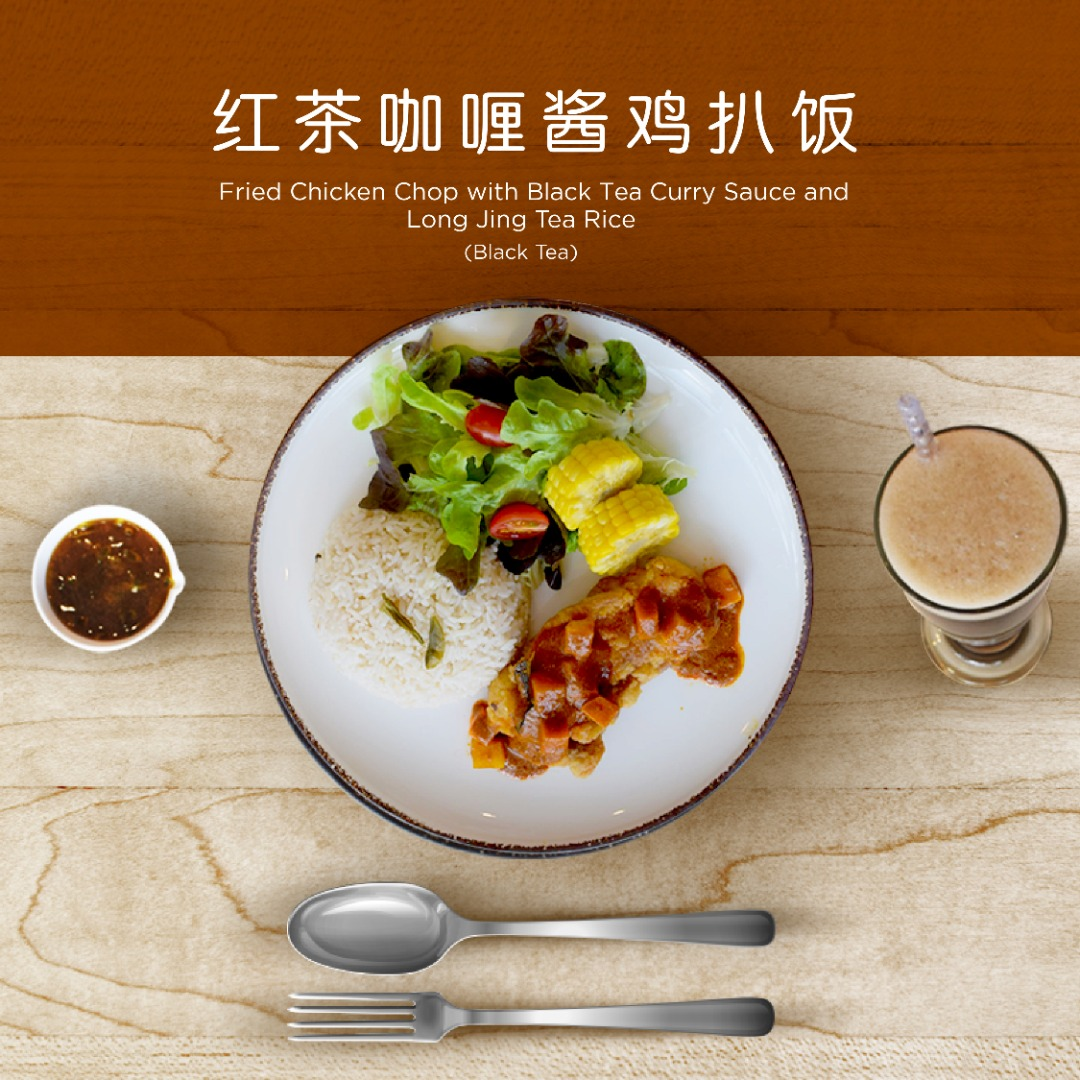 Fried Chicken Chop with Black Tea Curry Sauce and Long Jing Tea Rice
