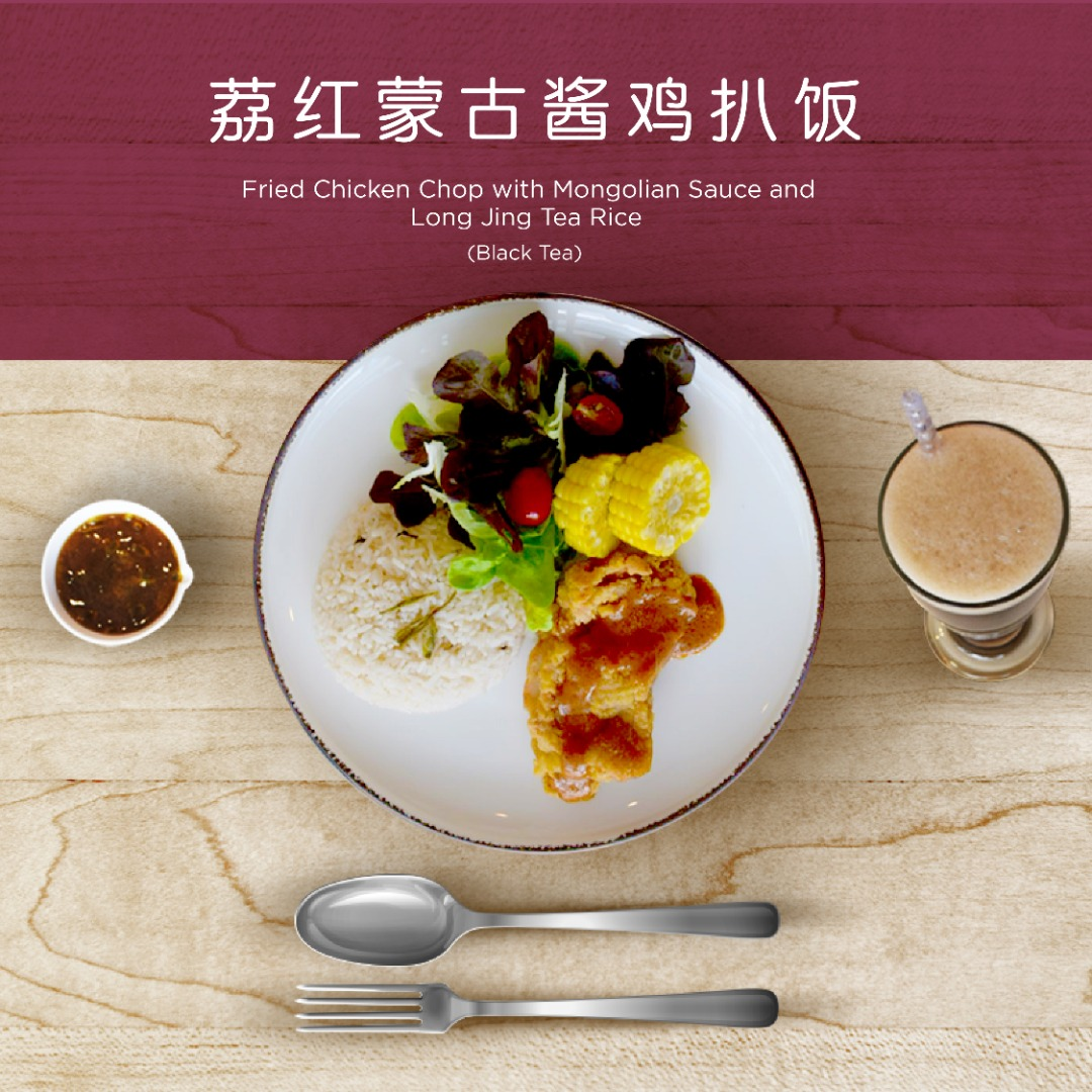 Fried Chicken Chop with Mongolian Sauce and Long Jing Tea Rice