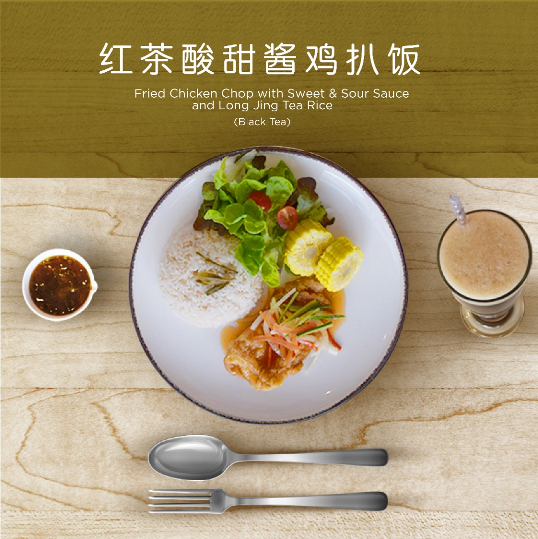 Fried Chicken Chop with Sweet & Sour Sauce with Long Jing Tea Rice